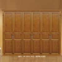 惠丰衣柜HF-9051实木衣柜现代新中式实木卧室家具