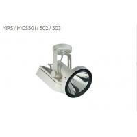 飛利浦MRS/MCS501/502/503射燈