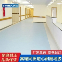 PVC塑胶地板医院手术室防滑耐磨抗菌地同质实心环保地胶