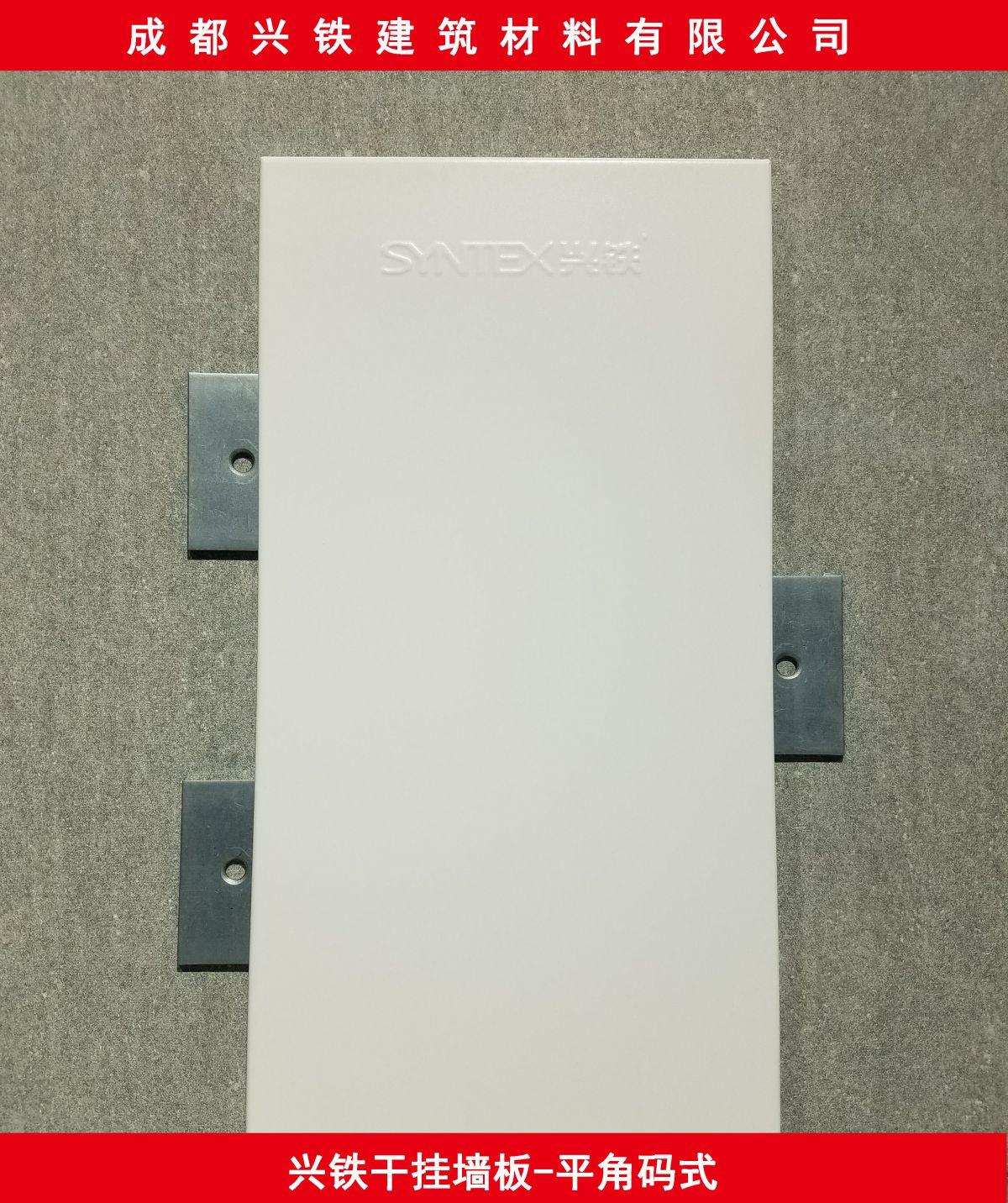 兴铁干挂金属墙板钢制墙板挂墙板安装密封钢制墙板钢制复合墙板