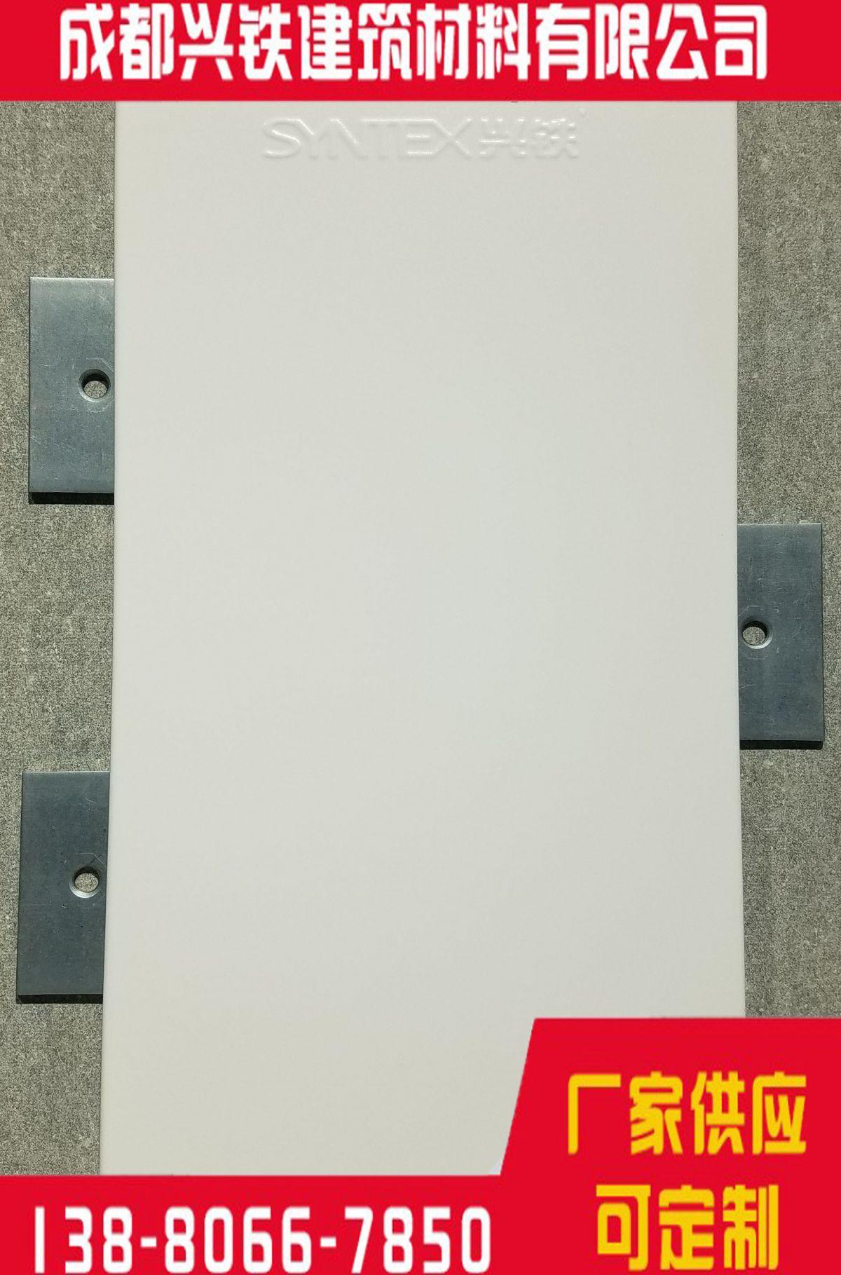 兴铁金属墙板钢制墙板卡扣式墙板安装密封钢制墙板钢制复合墙板