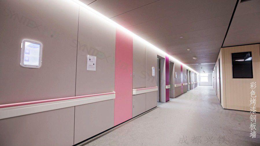 医院钢制墙板