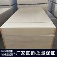 硅酸钙板复合板,陕西硅酸钙板生产