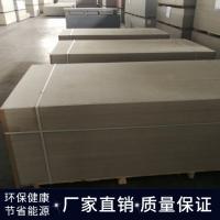 临沂硅酸钙板,无棉硅酸钙板