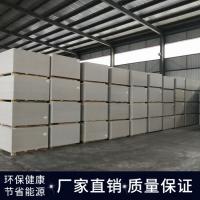 临沂硅酸钙板,黑龙江硅酸钙板9mm