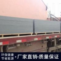 纖維水泥壓力板,水泥纖維壓力板