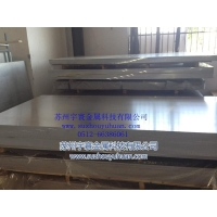 7A04铝板零售价7A04铝板生产商