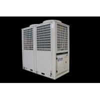 格瑞德空气源热泵报价,超低温风冷模块机组价格,风冷螺杆热泵