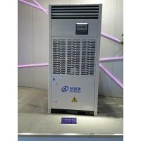 格瑞德风冷柜机空调,水冷柜机报价,风冷分体式空调机组价格