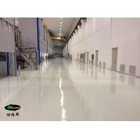 水性聚氨酯面漆/罩面漆室外環保瓷磚地面地坪漆