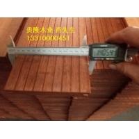 重竹木浅碳重竹木深碳重竹木地板上海厂家直销重竹木批发