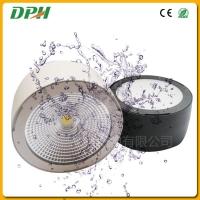 新款热卖8寸IP65防水LED明装筒灯配件