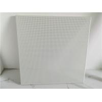 佳杰龙铝扣板 佛山白色铝扣板各规格生产直供