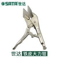 陜西西安世達工具扁嘴大力鉗鋼絲鉗尖嘴鉗剝線鉗