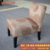 佛山厂家直销定制现代简约酒店工程家具 客房单人提花布艺沙发椅