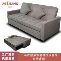 小户型两用多功能休闲沙发客厅现代简约折叠沙发床