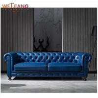 代工工厂直销美式轻奢真皮沙发酒店大厅办公接待大气沉稳实木沙发