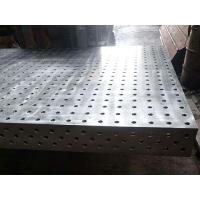 河北熱銷三維柔性焊接平臺各種型號齊全可定制