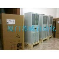 威圖空調冷卻器SK3302100