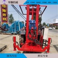 供应华豫小拖拉机带正循环动力头水井钻机