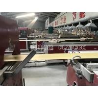 竹木纤维护墙板设备机器