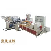 PVC波浪瓦設備、梯形瓦機器斐捷機械