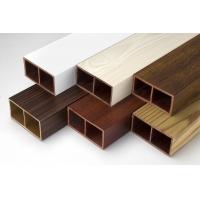 生态木办公室商场酒店阳台吊顶材料促销批发
