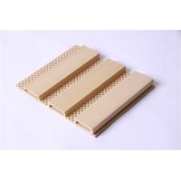 石家庄生态木吸音板吸音消音材料