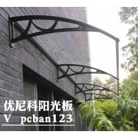 河北耐力板雨棚/露台棚厚度价格
