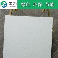 机房防静电地板陶瓷防静电活动地板