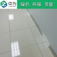 PVC贴面全钢防火防静电地板_洁净厂房用防静电陶瓷贴面地板