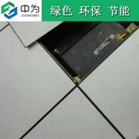 机房防静电地板安装方法
