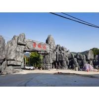 假山雕塑公司|人造假山|水泥仿真树