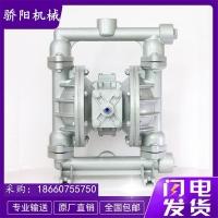 太原QBY3-10鋁合金氣動隔膜泵 臥式礦用防爆氣動隔膜泵