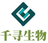杭州千寻生物科技有限公司