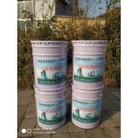 环保型OM-5防腐涂料 烟囱 烟道专用防腐涂料