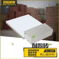 耐酸砖 耐酸瓷砖 耐酸瓷板