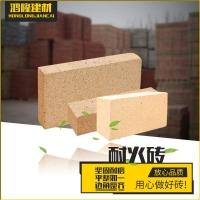 山东耐火砖 高温耐火砖 粘土砖 保温砖