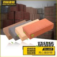 烧结砖,透水砖,景观砖,广场砖,陶土砖 ,盲道砖