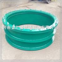02S404柔性防水套管用于人防墙