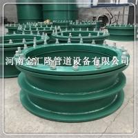 柔性防水套管 防水套管安装办法