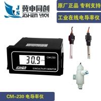 CM-230工业在线电导率电极