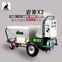 巖象X2干粉砂漿噴涂機