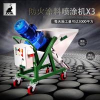 岩象厚型防火涂料喷涂机X3