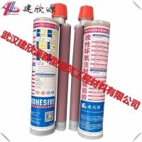 武汉建欣源生产直销 注射式植筋胶  建筑加固胶
