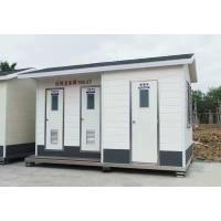 杭州移動廁所,移動環保廁所