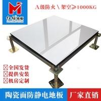 35ph全鋼架空地板,全鋼防靜電地板價格,提供安裝