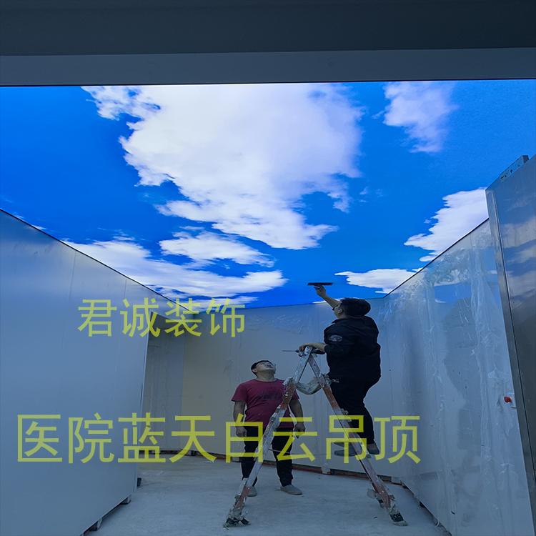 濟南軟膜吊頂 商場燈箱 洗浴吊頂 展會燈箱