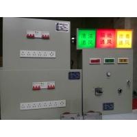 人防通风信号控制箱,信号灯箱(现货专供)