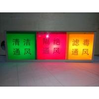 防空地下三防信号指示灯箱(AS人防灯箱)